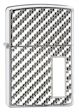 Engine Turn Pebble Zippo Lighter - Armor High Polish Chrome - 28185 Zippo